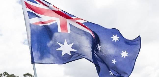 هبوط الدولار الأسترالي لأدنى مستوى له منذ 3 اشهر