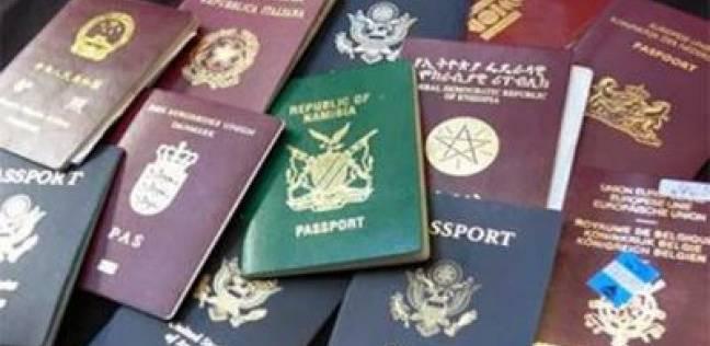 مصادر: مفاوضات بين القاهرة وبغداد لإلغاء تأشيرة دخول العراقيين إلى مصر