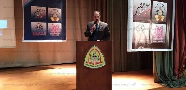 بالصور| نائب رئيس جامعة الزقازيق: حرب أكتوبر نموذج للوحدة العربية