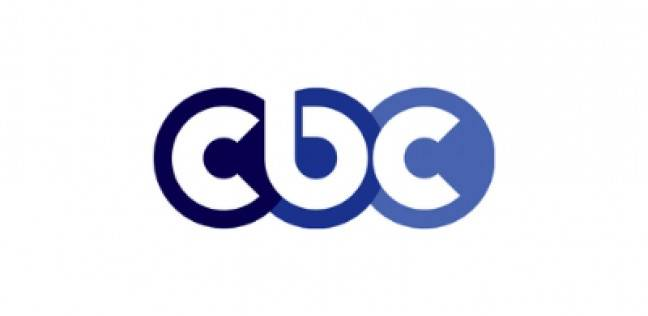 """تعرّف على الخريطة البرامجية لقناة """"Cbc"""" في رمضان"""