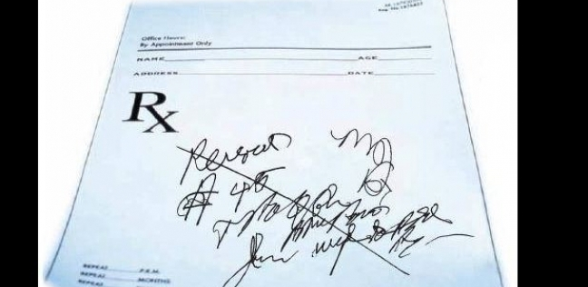 مصر   صيادلة يكافحون الروشتة بالمطبوعة: خطوط الأطباء سيئة.. والأخطاء كارثية