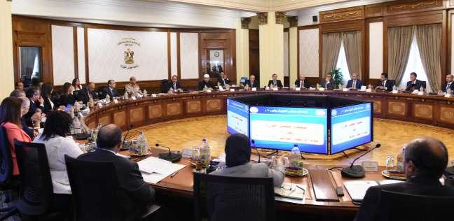 الحكومة توافق على تطوير عدة مسميات بالجهاز الإداري لمواكبة الإصلاح