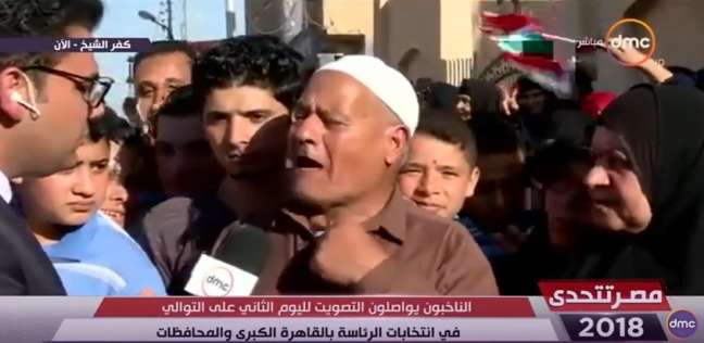 والد أحد شهداء كرداسة: وجودي في الانتخابات عشان دم ابني