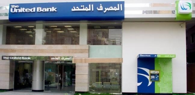المصرف المتحد: المسئولية المجتمعية للشركات ترفع النمو الاقتصادي