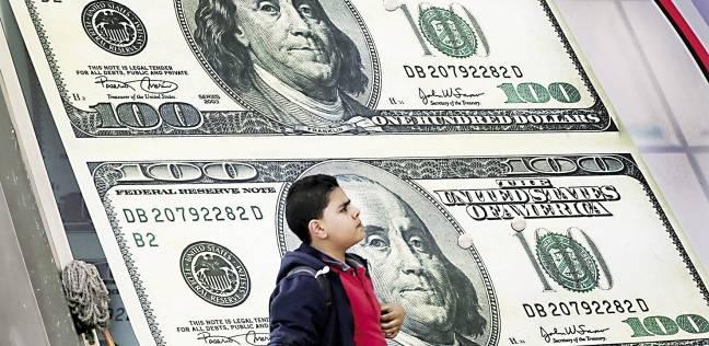 الجنيه يتراجع أمام العملات الأجنبية.. والدولار يسجل 17.62 جنيه للشراء