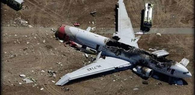 لجنة تحقيق تكشف هوية الصاروخ الذي أسقط الطائرة الماليزية عام 2014
