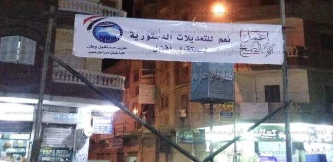 لجنة انتخابية خاصة شرق قناة السويس للمنقولين من أهالي شمال سيناء