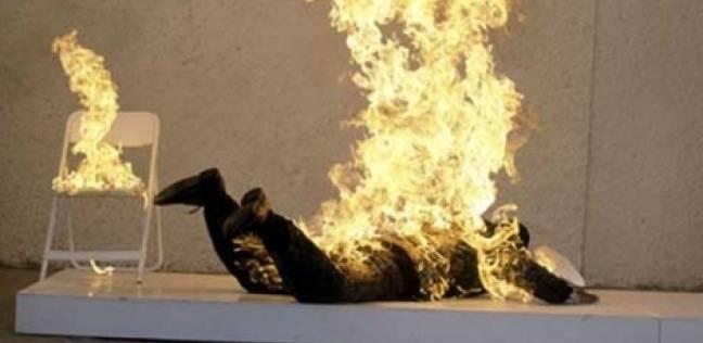 بعد رفض طلب نقلها.. موظفة تحاول إشعال النيران في جسدها بسوهاج