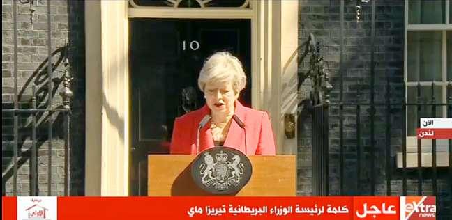 بث مباشر| ماي تعلن استقالتها من رئاسة حزب المحافظين