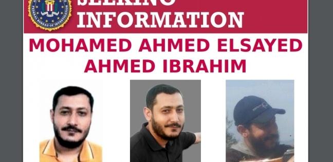 """صور.. """"FBI"""" يبحث عن مصري يعيش في البرازيل على علاقة بتنظيم القاعدة"""