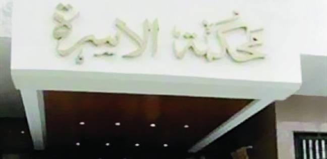 4 حالات طلاق فى قضية واحدة.. زوجات المتهمين بالإرهاب يرفعن شعار «ارحل»