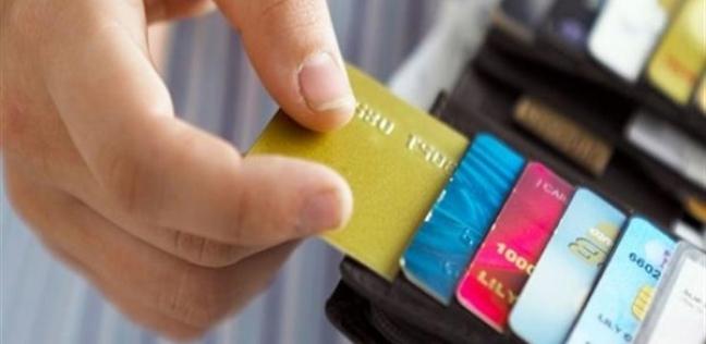 """إجراءات استخراج بطاقة الدفع الوطنية """"ميزة"""" في 7 بنوك"""