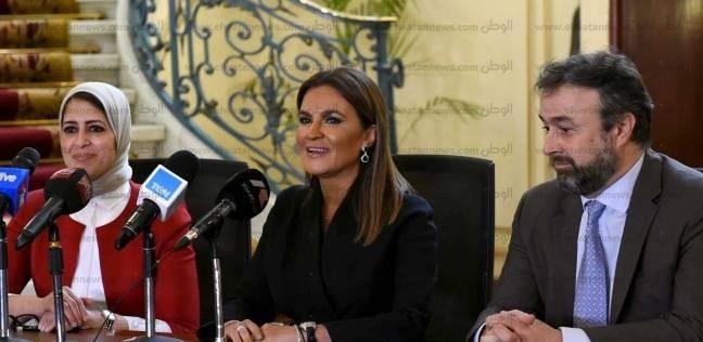 البنك الدولي يشيد بمشاركة القطاع الخاص في تنمية سيناء