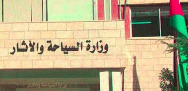 ضبط سائحة أمريكية في أسوان لانتهاء إقامتها بمصر