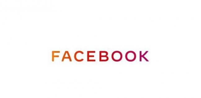 شعار فيسبوك الجديد