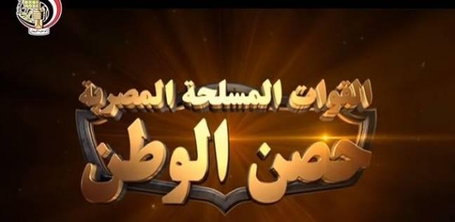 علاء سعد: القوات المسلحة حصن الوطن
