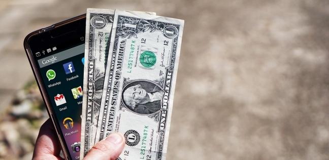 حيلة بسيطة على هاتفك المحمول هتخليك مليونير: هتكسب 151 دولار يوميا