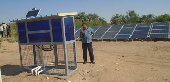 بروتوكول تعاون لتشغيل 100 بئر جوفي بنظام الطاقة الشمسية في الفرافرة