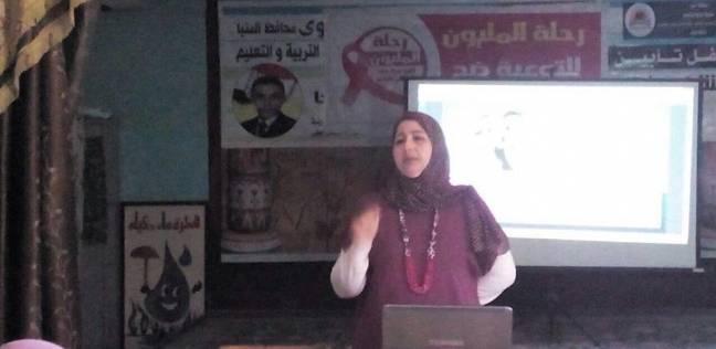 ندوة حول مناهضة العنف ضد المرأة بالثانوية للبنات بمدينة المنيا