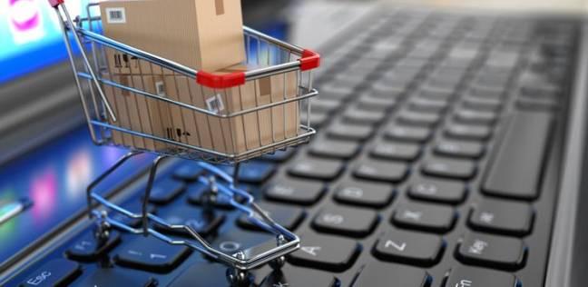 26 سبتمبر.. انطلاق القمة الأولى للتجارة الإلكترونية بالشرق الأوسط