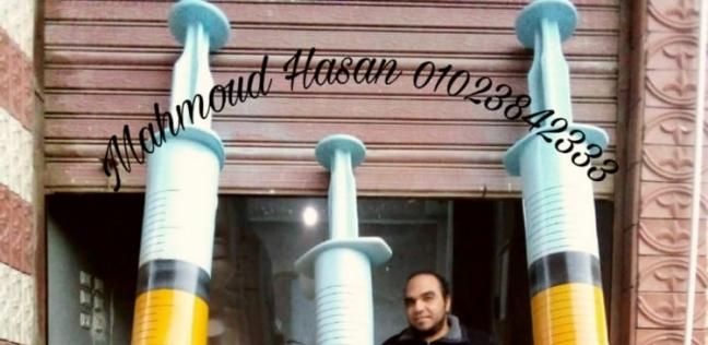 «محمود» مع عمل منحوت
