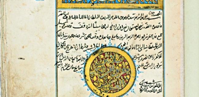 مفاجأة.. عرض مخطوطة قرآنية لـ«قنصوه الغورى» من 28 ورقة ومملوكة لـ«دار الكتب» للبيع فى مزاد بلندن