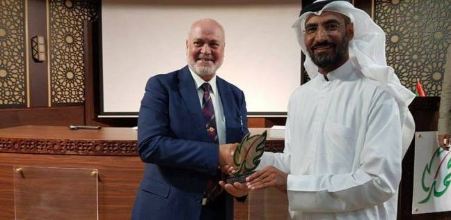 """مؤسسة """"بن راشد"""" تكرم الجعفراوي على جهوده في نشر المشاريع التنموية بمصر"""