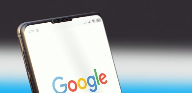 البحث عن جوجل