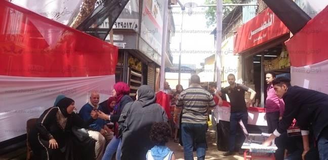 """""""دعم مصر"""" يحث الناخبين للتصويت بـDJ في الهرم"""