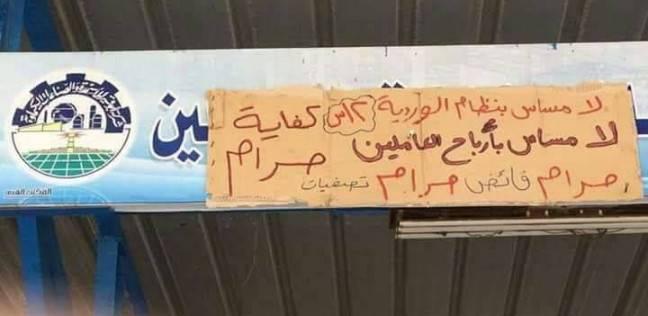 عمال أبو قير للأسمدة يرفضون خفض ساعات العمل لـ8 ساعات