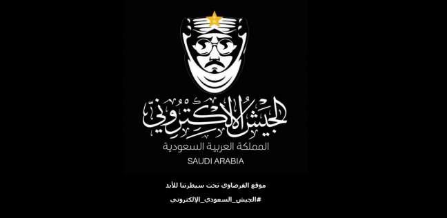 """السعوديون على """"تويتر"""": موقع القرضاوي تحت سيطرتنا"""