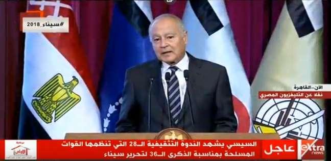 """أحمد أبو الغيط: """"لا رفعة للأوطان سوى بكرامة الإنسان"""""""