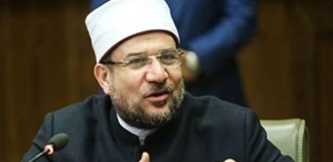 """وزير الأوقاف يفتتح مؤتمر """"مكافحة الإرهاب والتطرف""""غدًا"""
