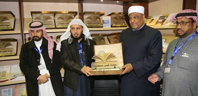 """إقبال كبير على كتب """"مجمع البحوث الإسلامية"""" بمعرض الكتاب"""