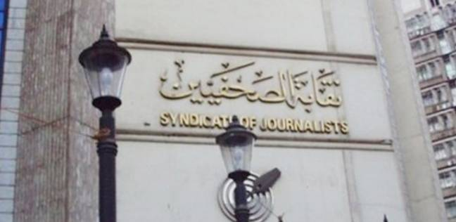عبدالمجيد: مهنة الصحافة أصبحت في خطر شديد