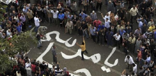 مشهد من ثورة 30 يونيو