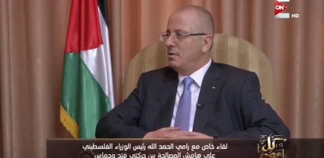 رامي الحمد الله: الوحدة بين غزة والضفة خير رد على ترامب وإسرائيل