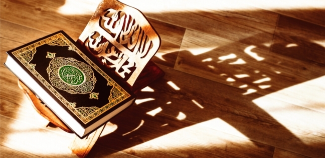 القرآن الكريم.. الجزء الثلاثون