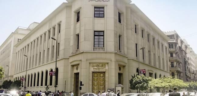 تغليظ عقوبات مخالفة قانون «البنك المركزى والصرف»