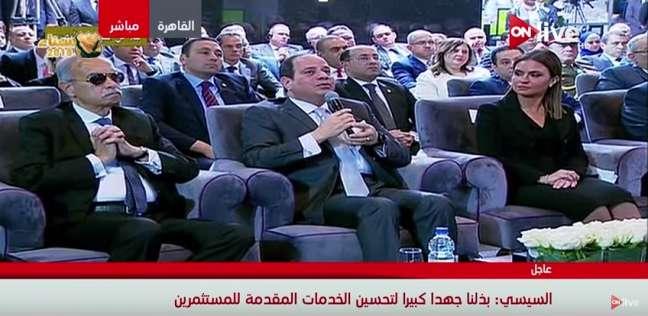 """السيسي: """"بقالي 4 سنين بحلم بمصر تبقى مركز إقليمي للطاقة"""""""