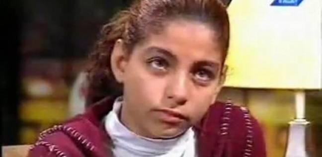 """من أرشيف الصحافة  """"النمل يخرج من عينيها"""".. طفلة تعاني من مرض غريب"""