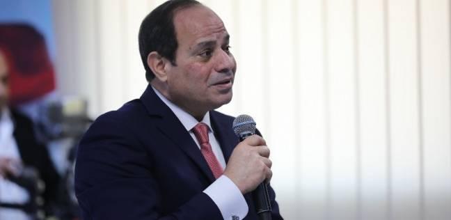 """""""كلنا معاك"""" بدمياط تنظم احتفالية بمناسبة فوز السيسي بالرئاسة"""