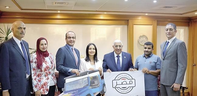 """""""المصرف المتحد"""" يمول مشروع أول ورشة لصناعة السيارة الكهربائية المصرية"""