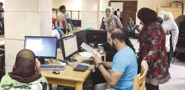 أي خدمة   شروط قبول الشهادات العربية والأجنبية بالجامعات المصرية