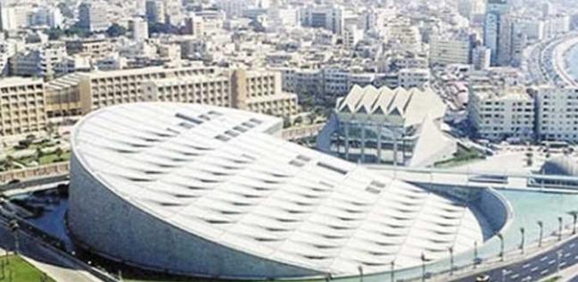 """""""طرق الإنكا"""" في معرض بمكتبة الإسكندرية"""