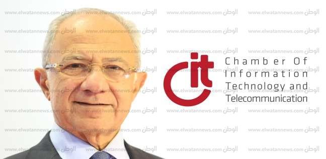 """تعاون بين """"CIT"""" وجمعية مستثمري السادس من أكتوبر"""