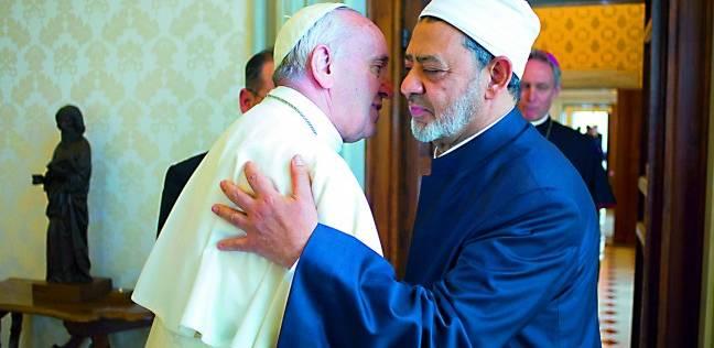 لقاء «الإمام والبابا» رسالة سلام فى مواجهة الإرهاب