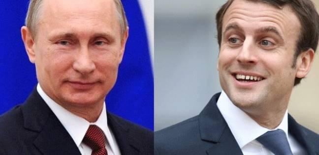 أول اتصال هاتفي بين بوتين وماكرون: نرغب في تطوير العلاقات