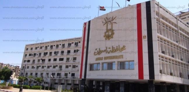 محافظ أسوان: لجنة لدراسة تحويل الطلاب من المدارس الخاصة للحكومية