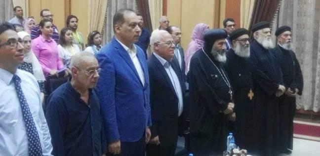 افتتاح البرنامج التدريبي لمعلمي مدارس الأقباط الأرثوذكس في بورسعيد